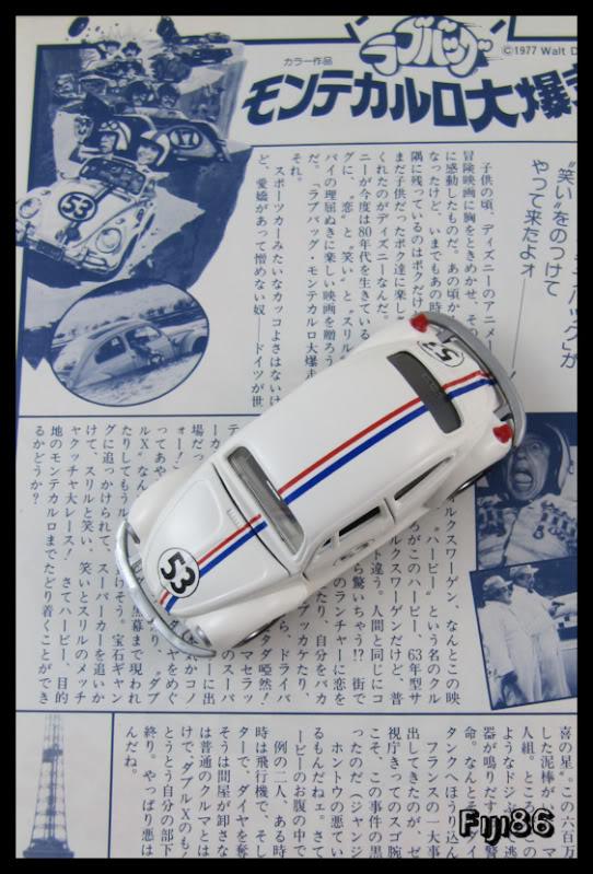 Tomica Dandy 1/43 - Herbie Custom IMG_5025