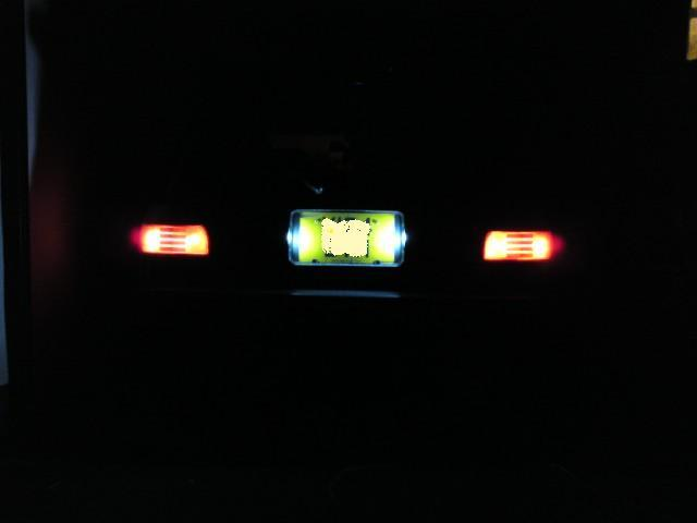 My R Rearleds