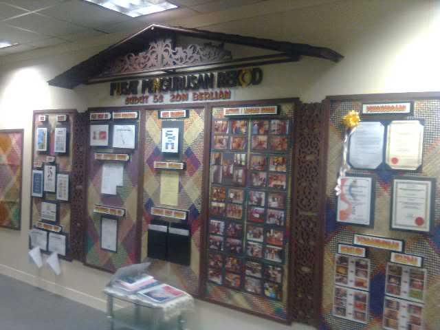 Gambar Persekitaran Kualiti 5S JPN Putrajaya Image0063