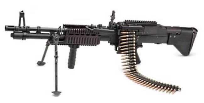 Q arma es la q mas t gusta M60
