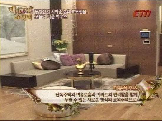 DBSK NEWS SPAM! Junsuhouse2