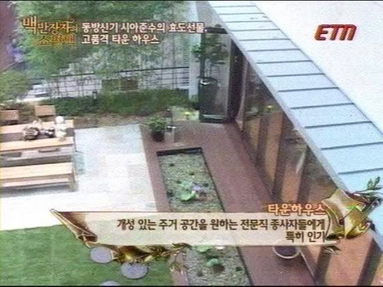 DBSK NEWS SPAM! Junsuhouse5