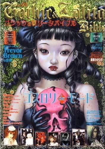 gothic &Lolita Biible vol.26 00