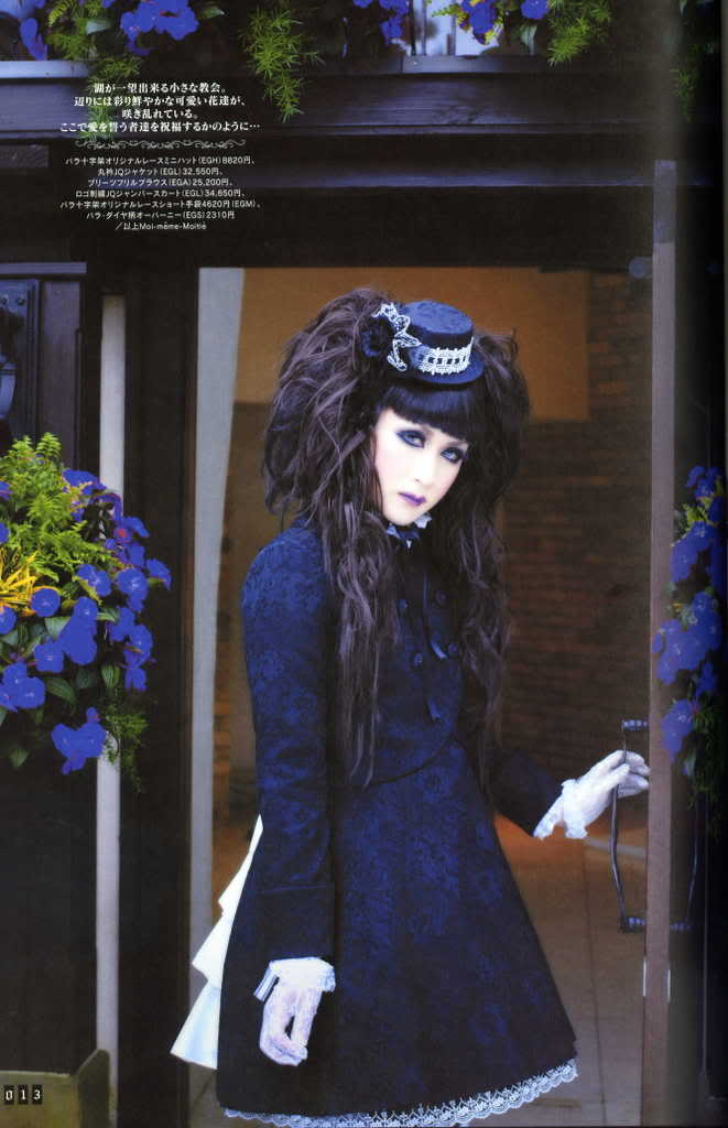 gothic &Lolita Biible vol.26 Glb261
