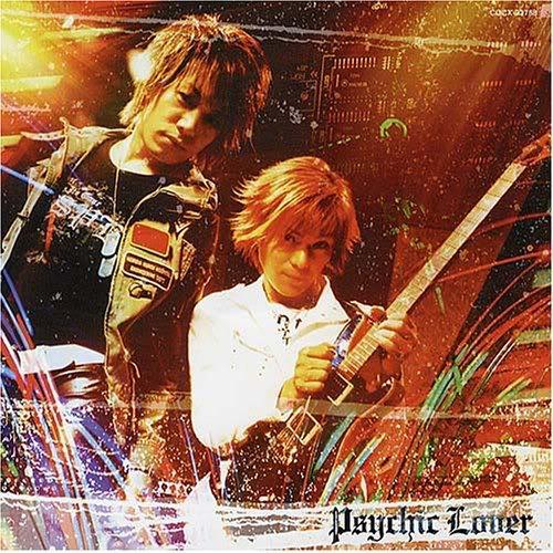 Diskografia de Psychic Lover 00