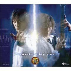 Diskografia de Psychic Lover 08