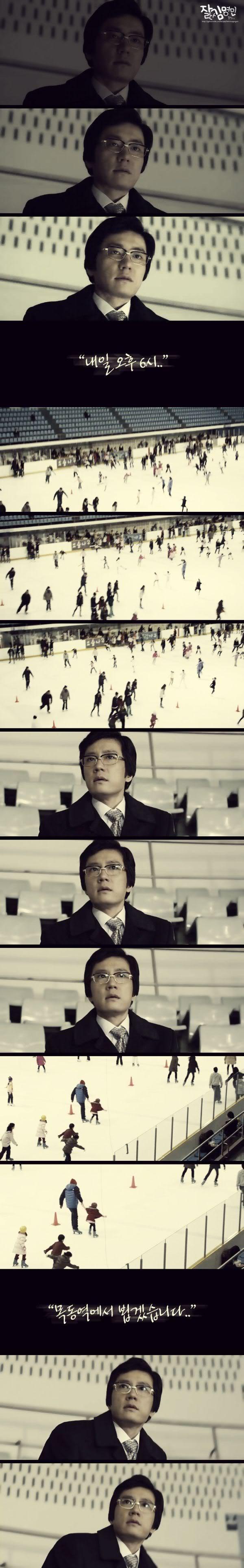 [2010] Man of Vendetta   파괴된 사나이 2q