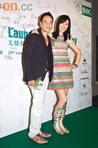 Liza Wang previously met Michael Jackson 0627_00282_002b2