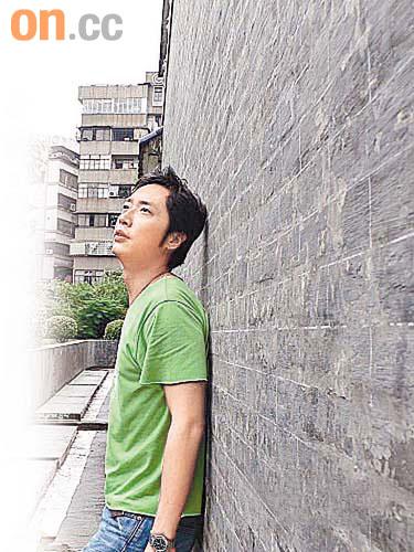 Steven Ma's marriage is not far away 0814-00282-038b1