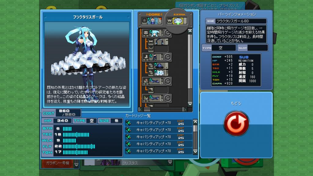 17/04/2014 updates (updated) ScreenShot_20140417_1558_41_520_zpsd57ecb4a