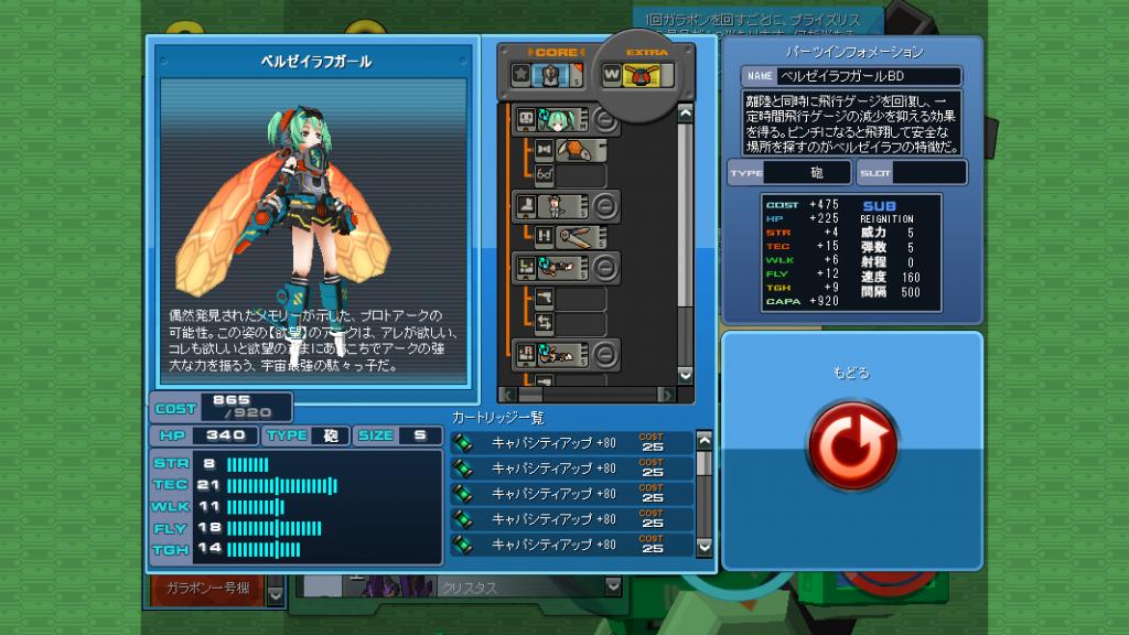 17/04/2014 updates (updated) ScreenShot_20140417_1559_04_087_zps10424957