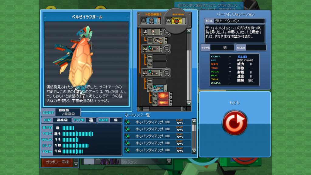 17/04/2014 updates (updated) ScreenShot_20140417_1559_12_922_zps016e828e