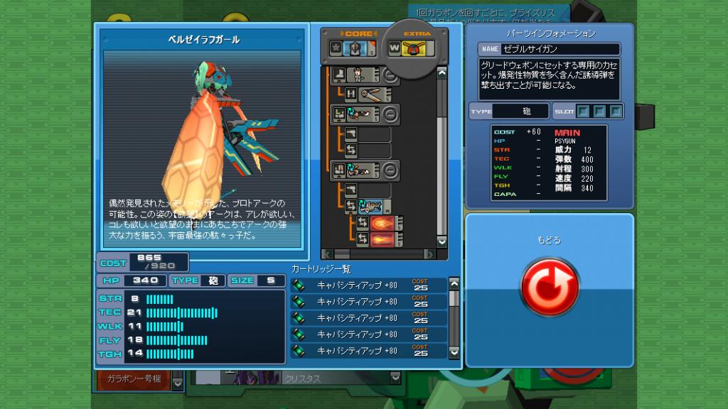 17/04/2014 updates (updated) ScreenShot_20140417_1559_18_312_zps8ee4336a