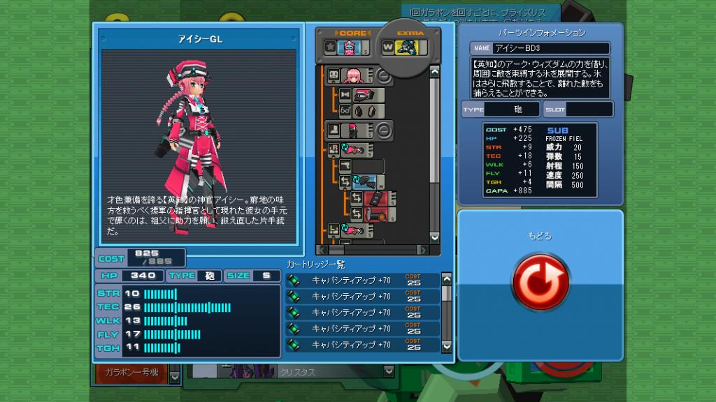 17/04/2014 updates (updated) ScreenShot_20140417_1559_25_551_zpsee51e6dd