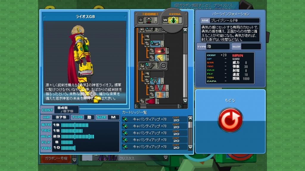 17/04/2014 updates (updated) ScreenShot_20140417_1600_15_038_zps00518bf8