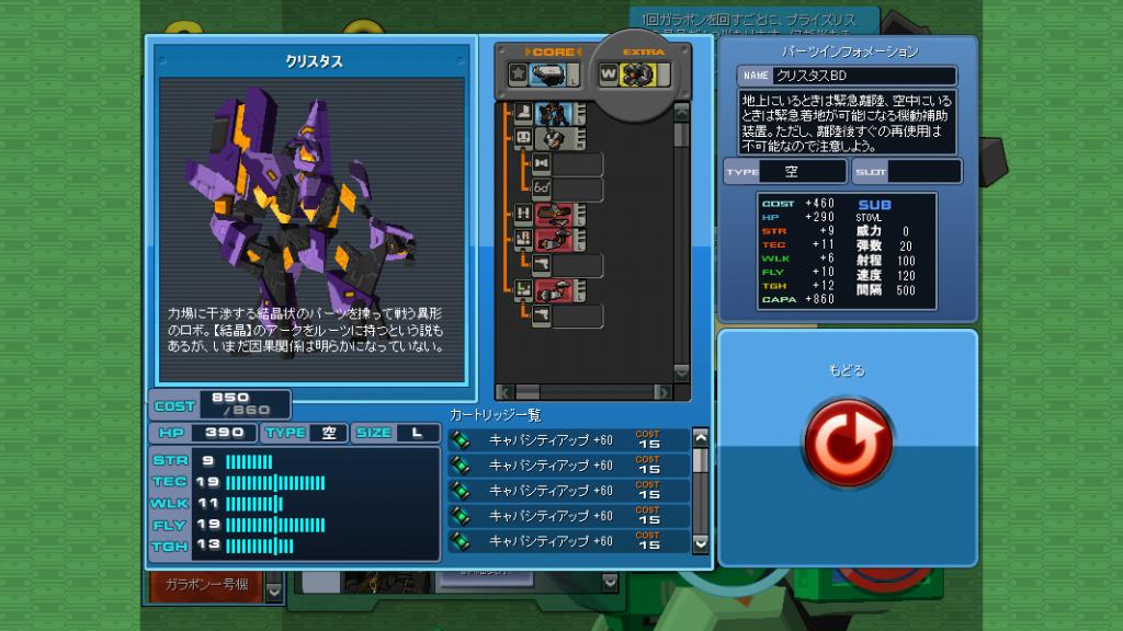 17/04/2014 updates (updated) ScreenShot_20140417_1600_23_711_zps15a57fa6
