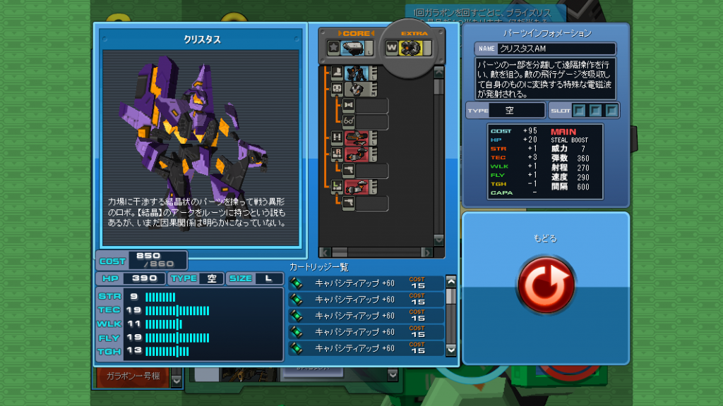 17/04/2014 updates (updated) ScreenShot_20140417_1600_35_918_zps60eaa40b