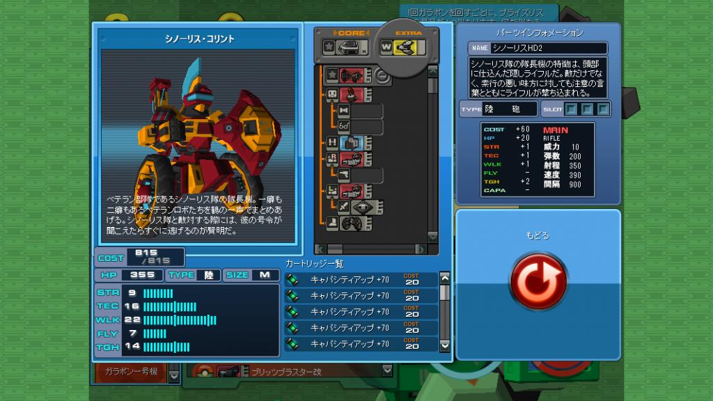 17/04/2014 updates (updated) ScreenShot_20140417_1601_04_673_zpsce65546c