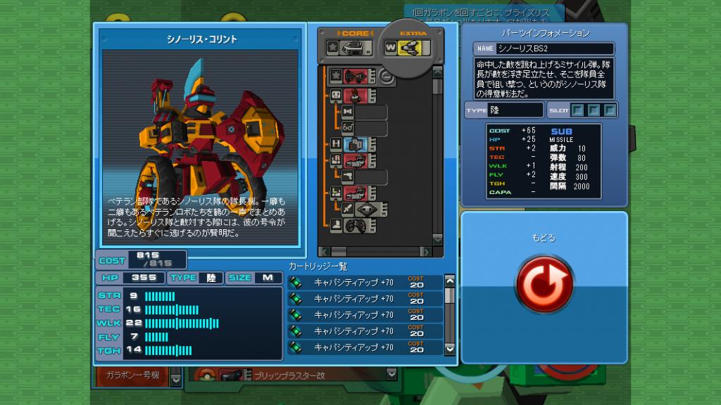 17/04/2014 updates (updated) ScreenShot_20140417_1601_06_368_zps24e5ec68