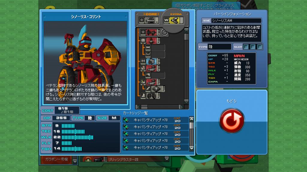 17/04/2014 updates (updated) ScreenShot_20140417_1601_08_913_zpsdd7a569b
