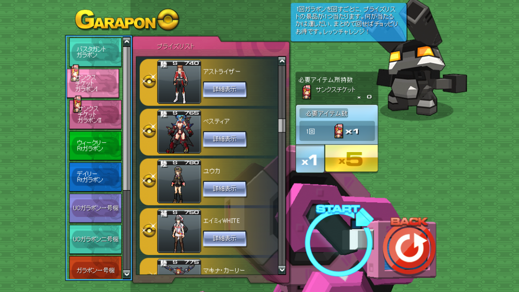 17/04/2014 updates (updated) ScreenShot_20140417_1601_41_243_zpsf0a025d1