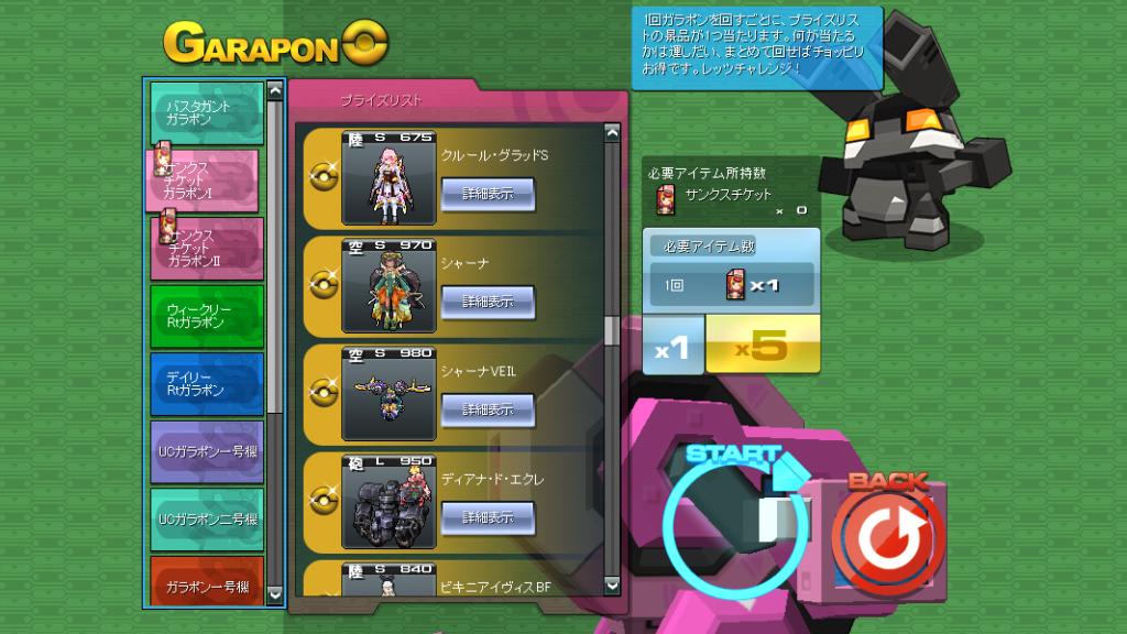 17/04/2014 updates (updated) ScreenShot_20140417_1601_46_190_zpscb4ff94a