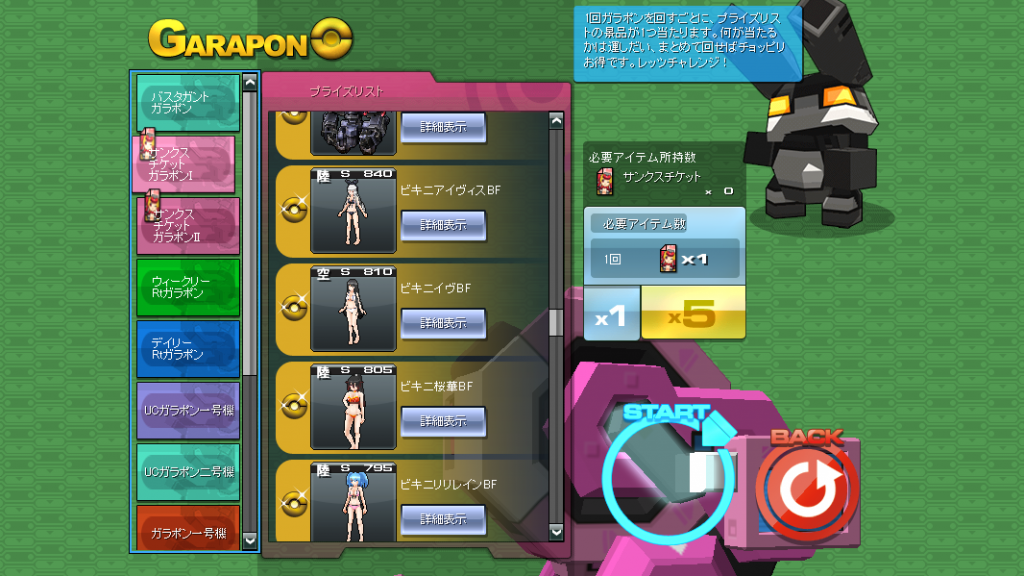 17/04/2014 updates (updated) ScreenShot_20140417_1601_48_441_zps499d913e