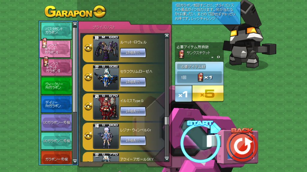 17/04/2014 updates (updated) ScreenShot_20140417_1601_56_268_zpsc7777c58