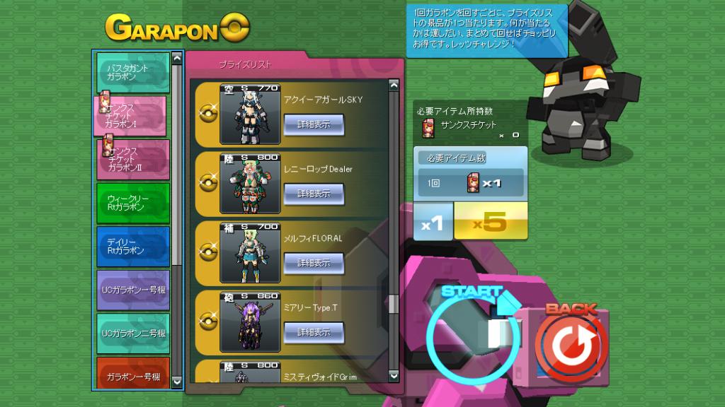 17/04/2014 updates (updated) ScreenShot_20140417_1601_59_093_zps35d0a6b8