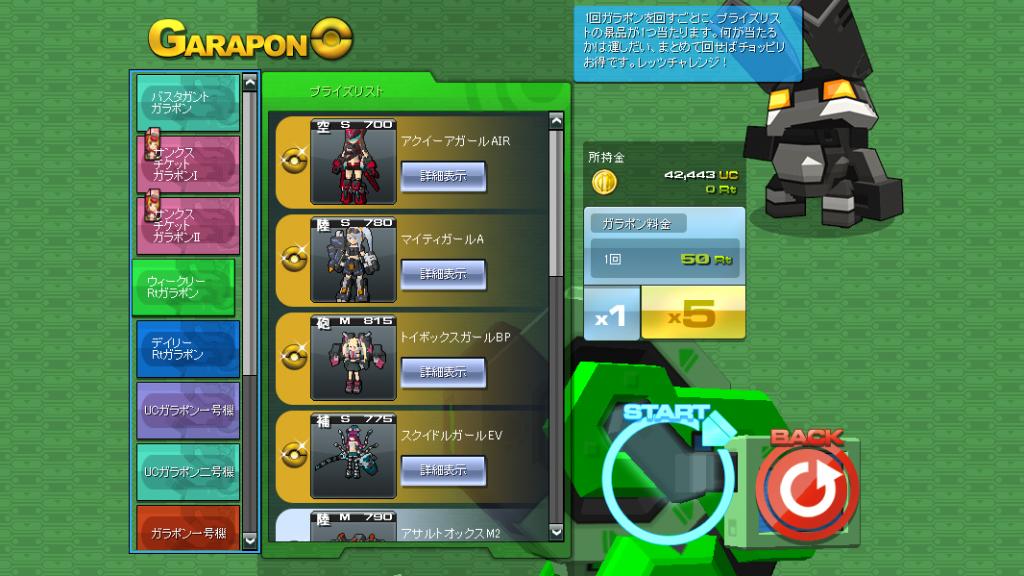 17/04/2014 updates (updated) ScreenShot_20140417_1603_19_380_zpsd59a50d9