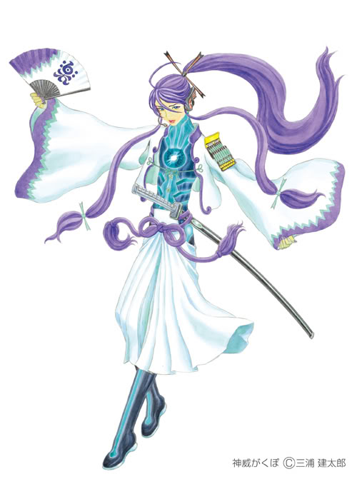 Vocaloid 101; información Basica de Personajes Gackpoid_illust