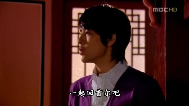 Zoraki Prens [Goong S] Resimler - Sayfa 6 SBSHD-1