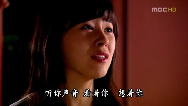 Zoraki Prens [Goong S] Resimler - Sayfa 6 SBSHD-17