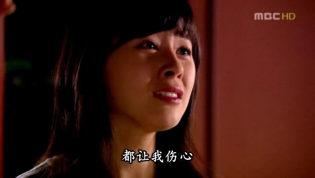 Zoraki Prens [Goong S] Resimler - Sayfa 6 SBSHD-18