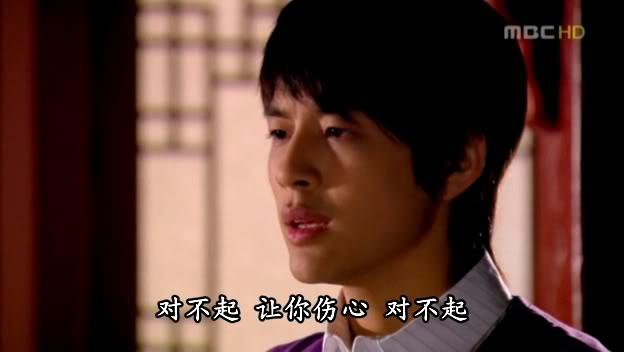 Zoraki Prens [Goong S] Resimler - Sayfa 6 SBSHD-20