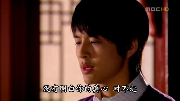 Zoraki Prens [Goong S] Resimler - Sayfa 6 SBSHD-21