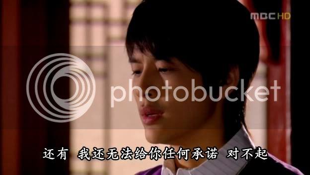 Zoraki Prens [Goong S] Resimler - Sayfa 6 SBSHD-22
