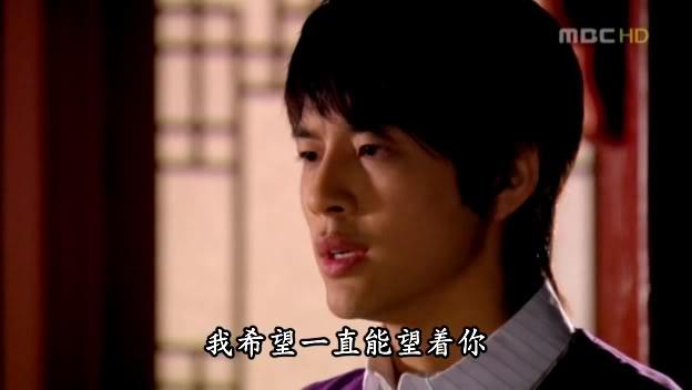 Zoraki Prens [Goong S] Resimler - Sayfa 6 SBSHD-24
