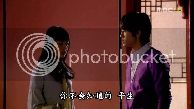Zoraki Prens [Goong S] Resimler - Sayfa 6 SBSHD-3