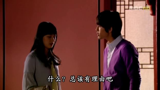 Zoraki Prens [Goong S] Resimler - Sayfa 6 SBSHD-4