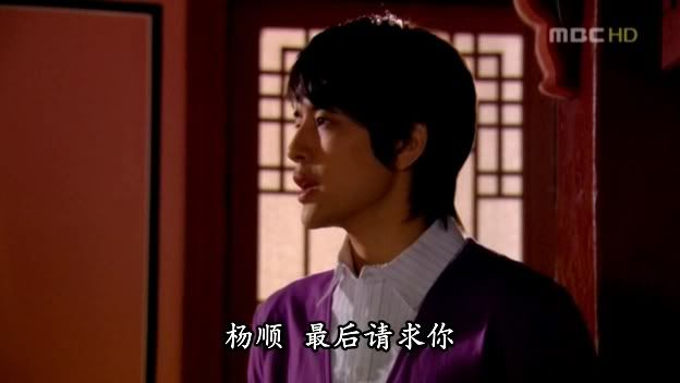 Zoraki Prens [Goong S] Resimler - Sayfa 6 SBSHD