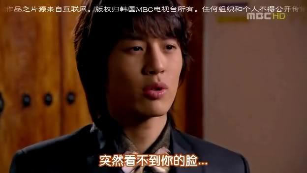 Zoraki Prens [Goong S] Resimler - Sayfa 6 YYCAFGungS009KO_CN-1