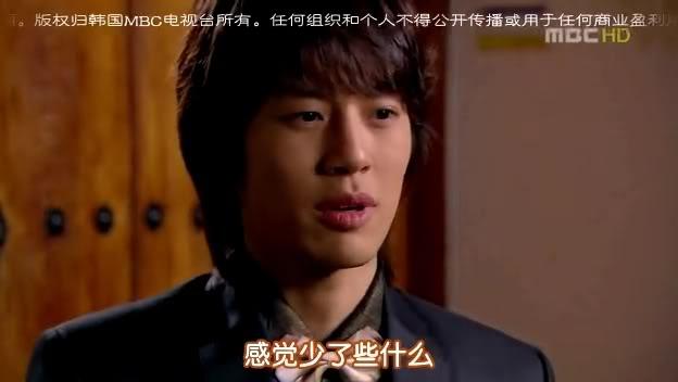 Zoraki Prens [Goong S] Resimler - Sayfa 6 YYCAFGungS009KO_CN-2