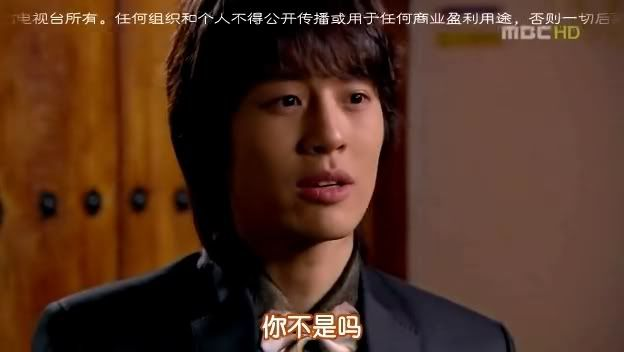 Zoraki Prens [Goong S] Resimler - Sayfa 6 YYCAFGungS009KO_CN-3