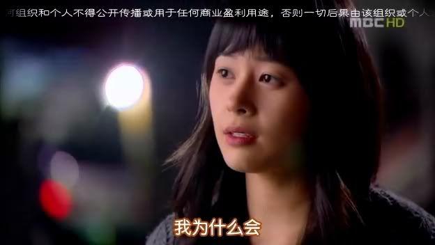 Zoraki Prens [Goong S] Resimler - Sayfa 6 YYCAFGungS009KO_CN-4