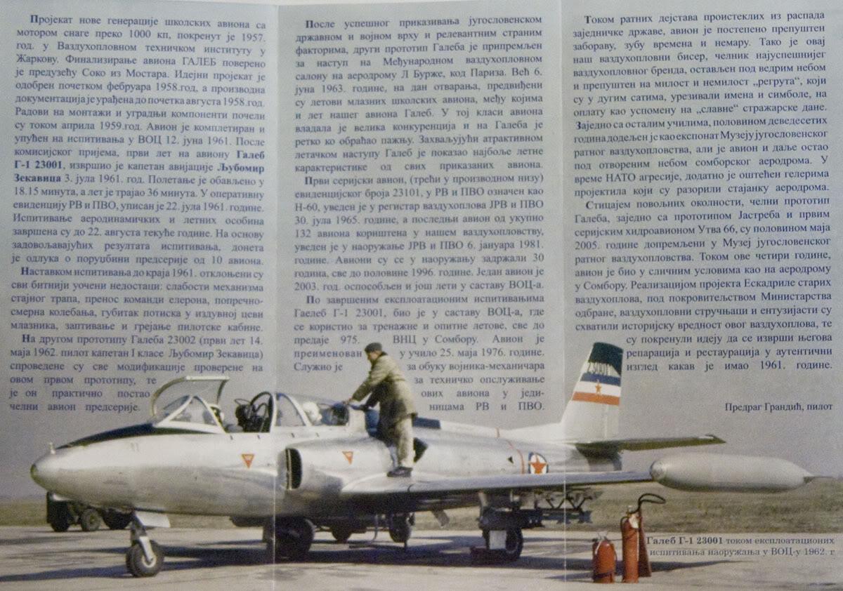 N-60 GALEB 001