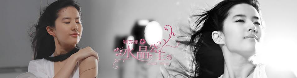 Crystal Liu Yifei Thai Fans