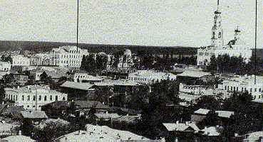 El final de los Romanov Panorama-Ekaterinburg