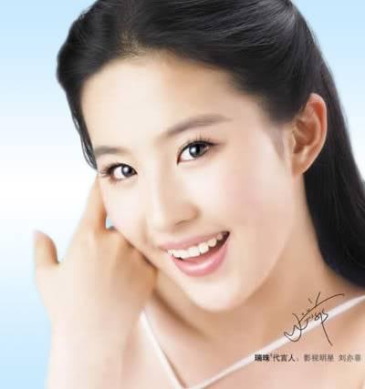 โฆษณาน้ำตาเทียมรุ่ยจู_rui zhu di yan ye 2005 2005619193147216