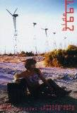 Hide X Japan Th_04f